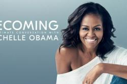 吾读书话(5): Becoming, by Michelle Obama