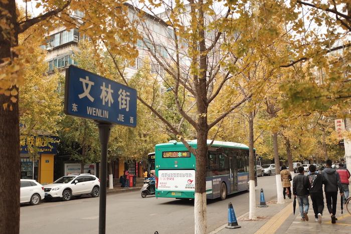 吾读-www.myreading.cn